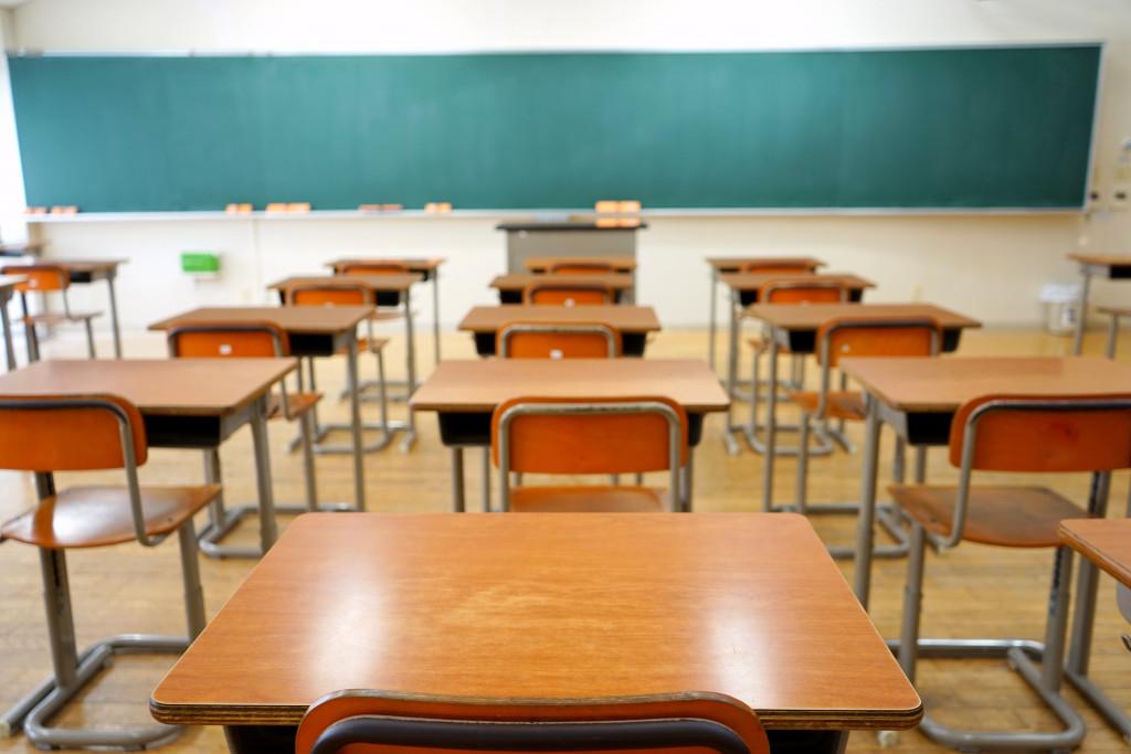 classroom concept